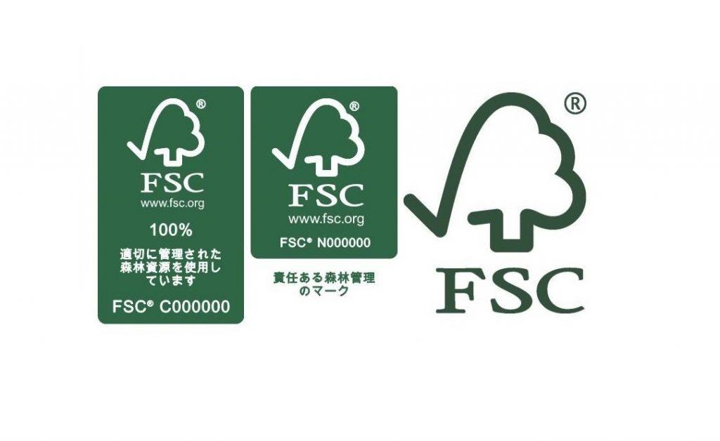 FSC認証などの公的森林認証マーク